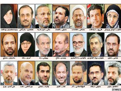 Ahmadinejads Gruselkabinett