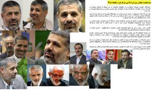 Hossen Fadayi, Abgeordneter und Folterer