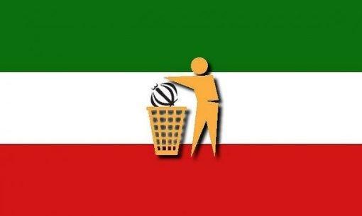 iran flag dump