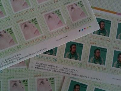Japanische Briefmarken für Neda und Sohrab