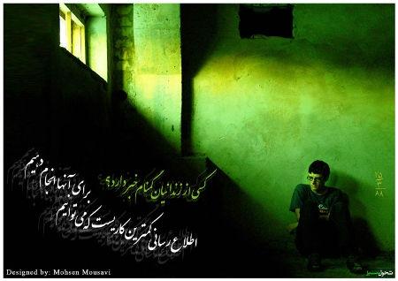 Zanjani Jantri 2012 In Urdu Free Download