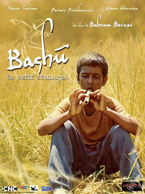 """Bahram Beyzaies """"Bashu, der kleine Fremde"""""""