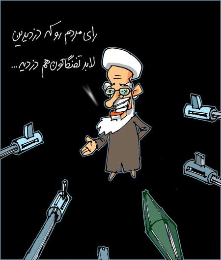 Karroubi unter Belagerung (Nikahang Kowsar)