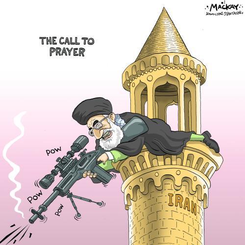 Ayatollahsniperfire493425