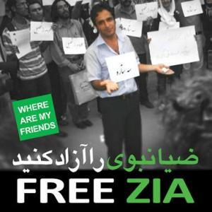 free zia nabavi