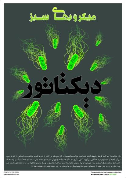 Grüne Mikroben gegen den Diktator