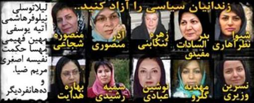 Inhaftierte Frauenrechtsaktivistinnen