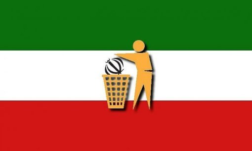 iran-flag-dump
