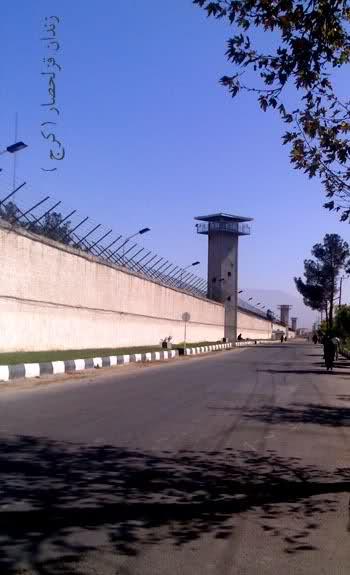Gefängnis von Ghezel Hessar