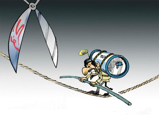 Iran-Sanktionen (Nikahang Kowsar)