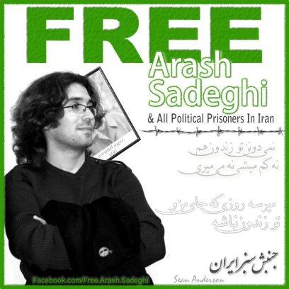 free arash sadeghi-2