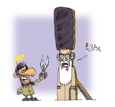 Khamenei: Ist mir doch egal! (Nikahang Kowsar)