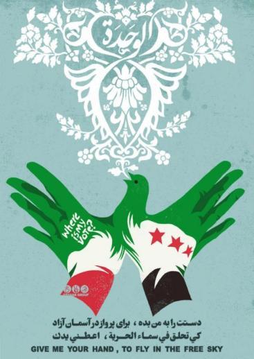 poster iran syria free