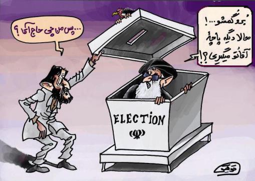 Ahmadinedjad zu Khamenei: Ich will da auch rein (Towfigh)