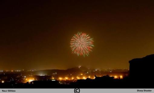 Nouruz-Feuerwerk in Kabul