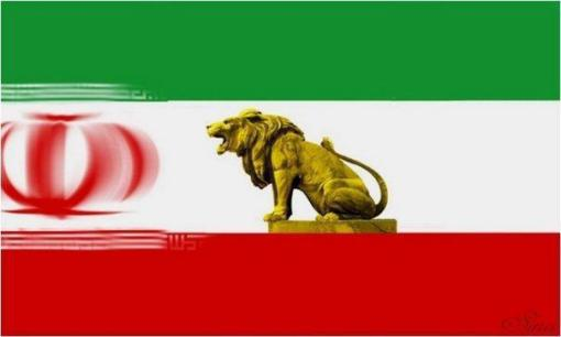 iran lion flag