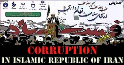 corruption-in-Iran-1