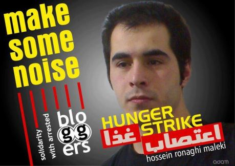 free hossein ronaghi blogger
