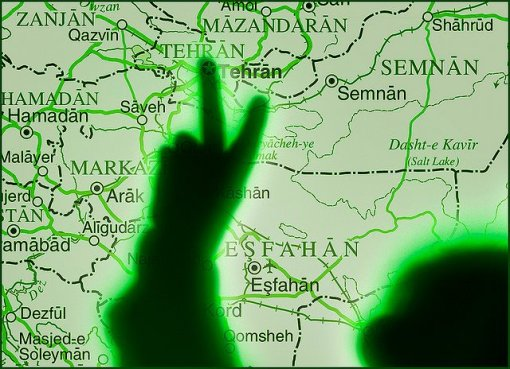 irane sabz
