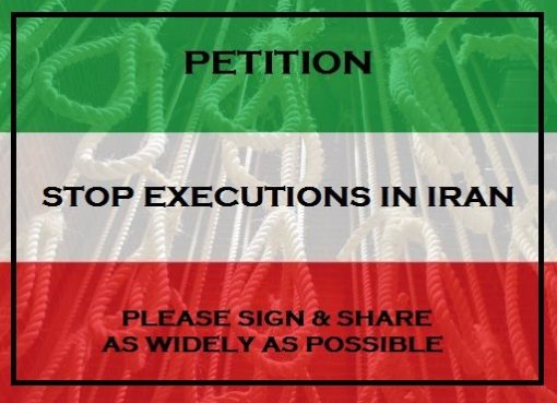 stop executions 3