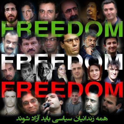 free pol prisoners