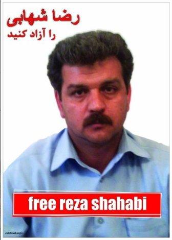 free reza shahabi