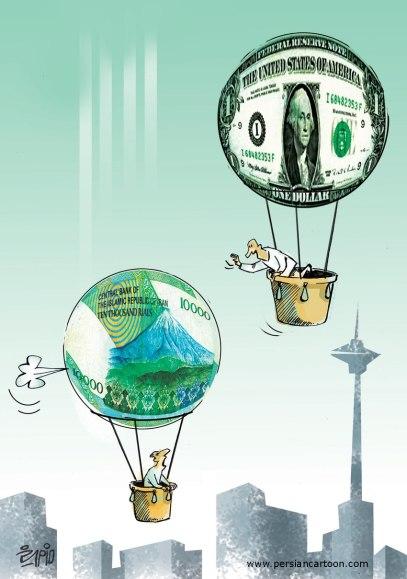 Währungskrise der Islamischen Republik (Firouzeh Mozaffari)