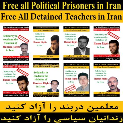 free all teachers