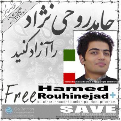 free hamed rouhinejad