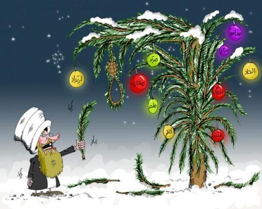 isl weihnachtsbaum