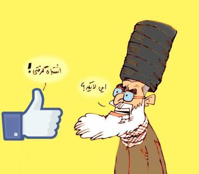 khamenei fb bilakh