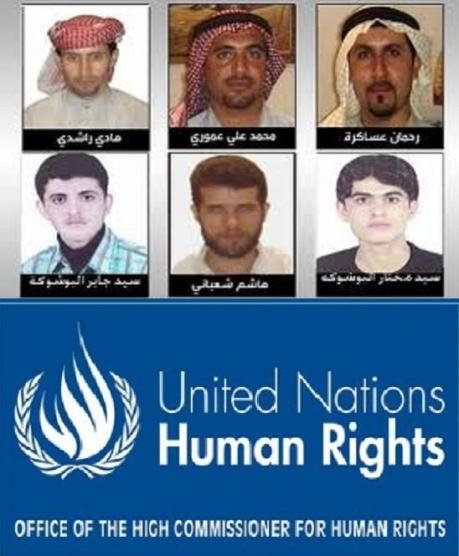5 Araber aus Ahwas execution