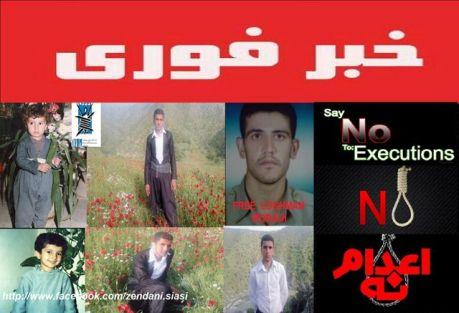 execution zanyar loghman moradi near