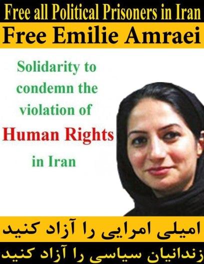 free emilie amraei