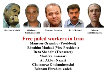 free iran workers
