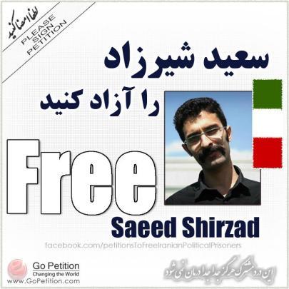 free saeed shirzad 2