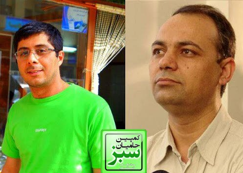 Journalisten Massoud Bastani und Ahmad Zeidabadi