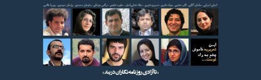 journos in prison