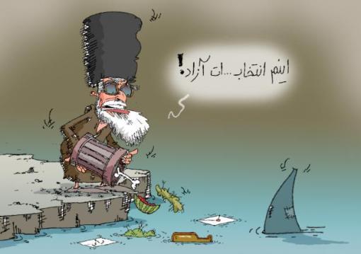 Khamenei zu Rafsandjani: Da haste deine freien Wahlen! (E.Mahvari)