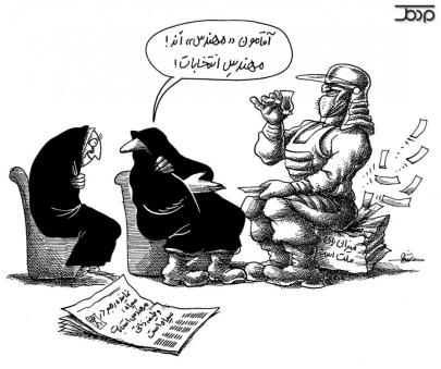 neyestani irgc engineer