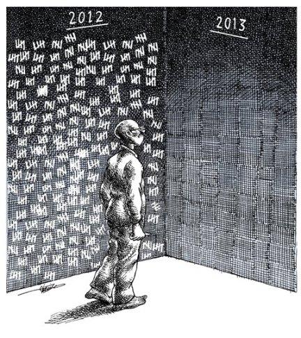 neyestani prison 2013