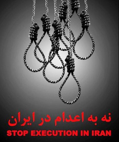 no executions