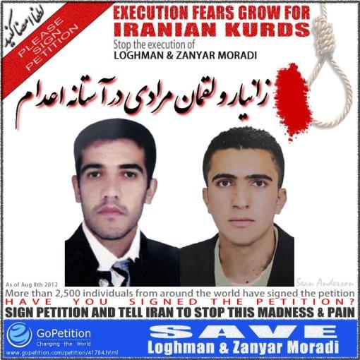stop zanyar loghman moradi execution