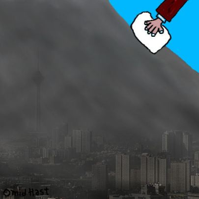tehran smog cartoon