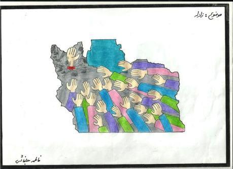 erdbebenkind zeichnung