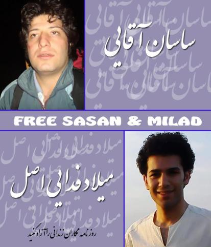 free milad and sassan