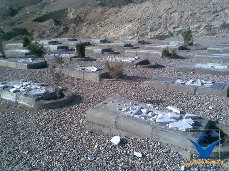 friedhof der bahais in sangsar zerstört