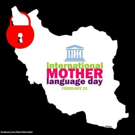 international-mother-language-day