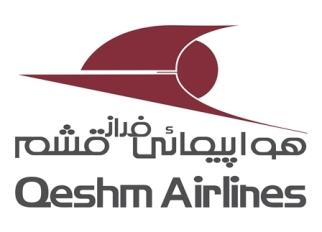 logo_qeshm_air babak zanjani