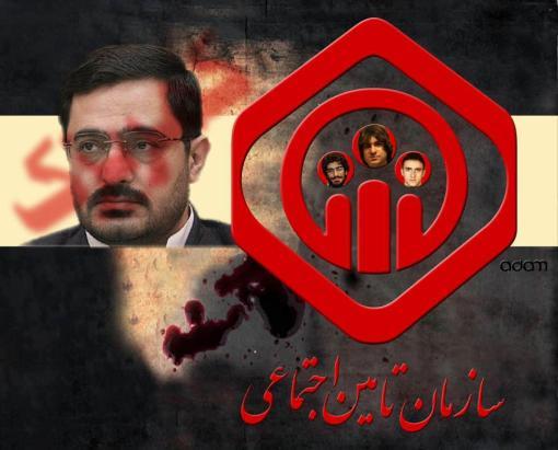 mortazavi kahrizak victims
